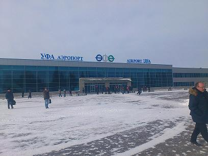 Regional airport in winter, -21deg.jpg